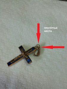 Крест с эмалью.