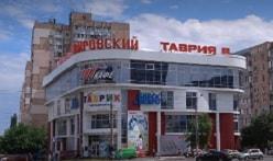 Фасад магазина в котором мастерская.
